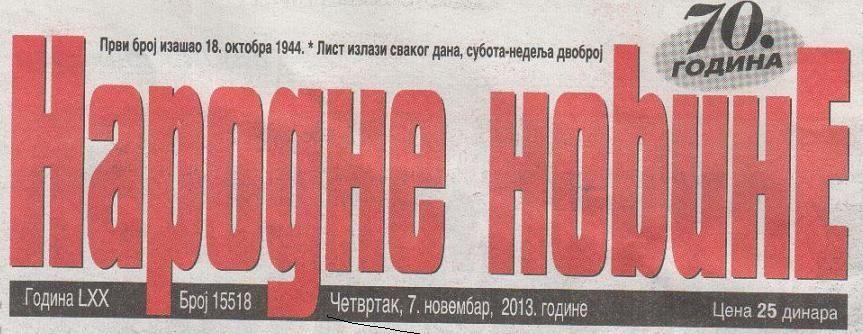 """""""Narodne novine"""""""