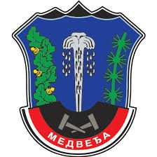 Opština Medveđa