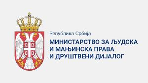Ministarstvo za ljudska i manjinska prava i unutrašnji dijalog