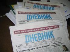 """Dnevnik"""